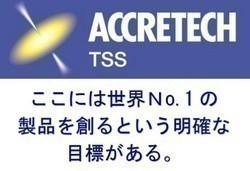 株式会社トーセーシステムズ