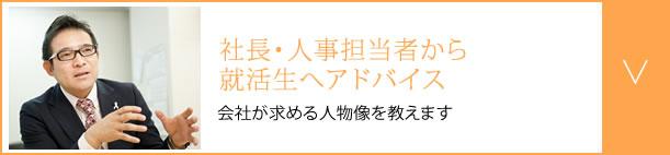 journal-content-banner