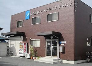 株式会社 ビーアライブジャパン